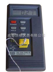 tes1310袖珍数字式温度计