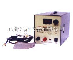 D9988-2D9988-2智能型冷焊修补机