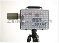 MKFC-92A型煤矿粉尘采样器