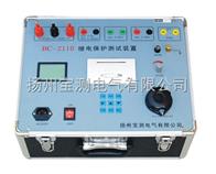 单相继电保护测试仪生产厂家,直接生产商