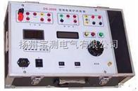 BC2000继电保护试验箱