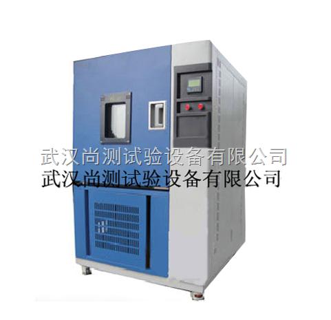 武汉高低温试验箱,高低温试验箱