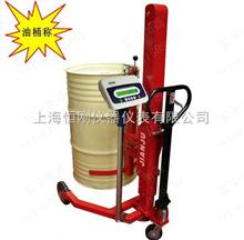 XK3190液压倒桶车电子秤