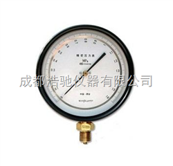 YB-150C精密压力表