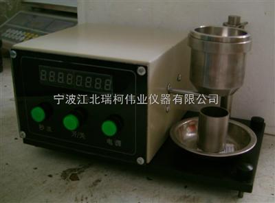 FT-102BA北京微電腦粉末流動性測試儀,粉末流動性測定儀
