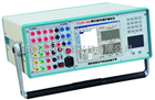 江苏微机继电保护校验仪生产厂家价格