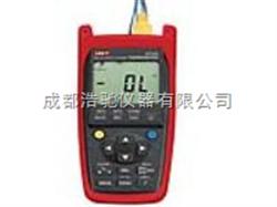 UT328专业型数字测温表