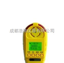 BF2-CPR-B6便携式臭氧检测仪