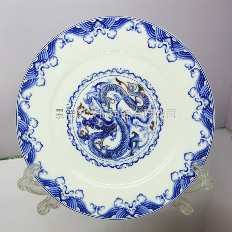 欧式花边素材蓝色茶具