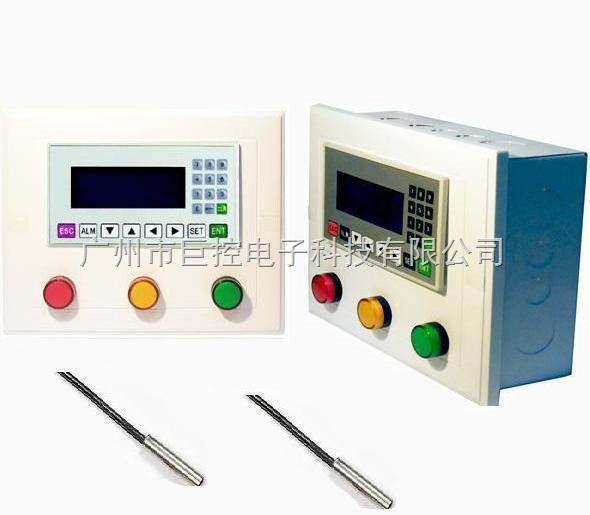 grm200冷库温度控制器
