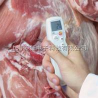 testo 205食品酸度计