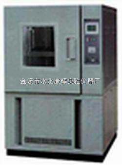 GDW-010B高低温试验箱