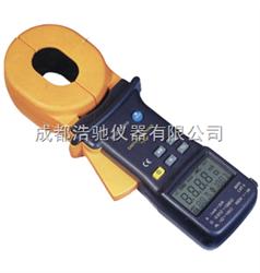 MS2301钳式接地电阻测试仪