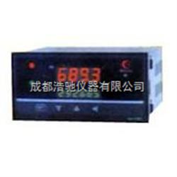 XSF-96A智能流量积算仪