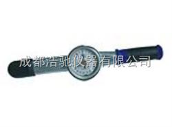 ZNB1000A指针式扭矩扳手