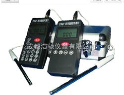 ZRQF-F30J智能热球风速仪