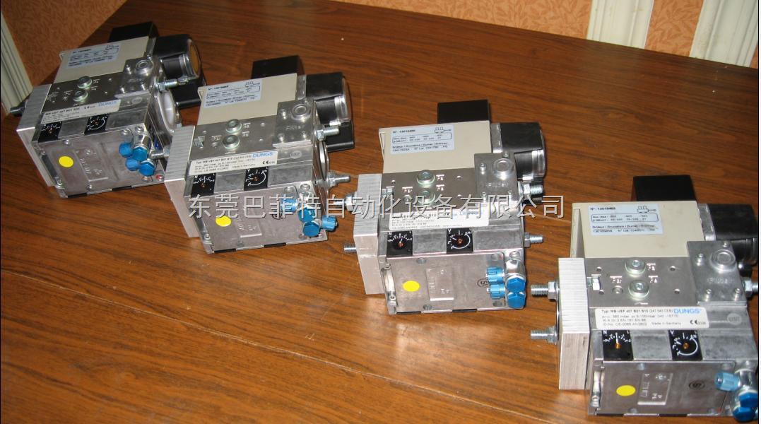 现货供应DUNGS电磁阀MVD205/5