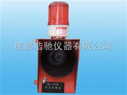 TBJ-100声光报警器