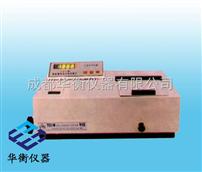 721W微機型721W微機型可見分光光度計