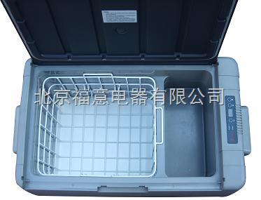 符合gsp要求的车载冰箱 fyl-ys-45l