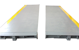 SCS80噸出口式汽車衡