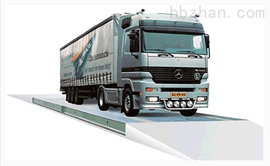 SCS80噸標準汽車衡