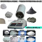 SFY-20A远红外陶瓷粉水分测定仪、陶瓷原料水分测定仪价格