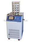 宁波新芝冷冻干燥机Scientz-18N冷冻干燥机
