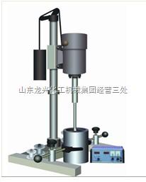 山东小型砂磨机、实验室分散研磨机