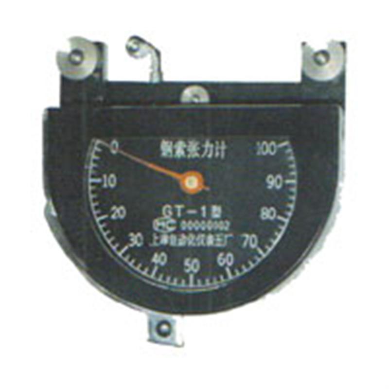 钢索张力计GT-1由上海自动化仪表五厂专业供应