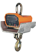 40T耐高温电子吊磅生产公司