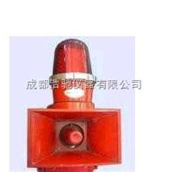 TBJ-150Y声光报警器