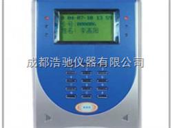 FM-KQ01中文考勤机