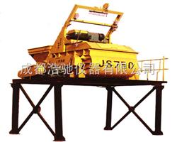 JS750型卧轴式搅拌机