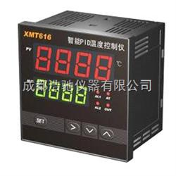 XMT616PID温度控制仪
