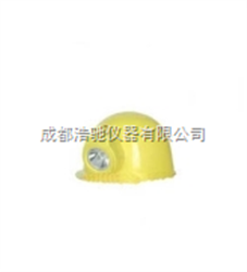HK22B2矿用安全帽灯