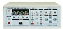 TH2512B智能直流低电阻测试仪