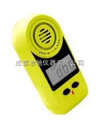 EM-4新型四合一气体检测仪