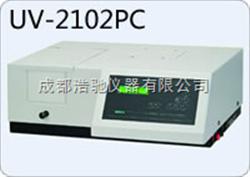 UV-2102PC扫描型紫外可见分光光度计