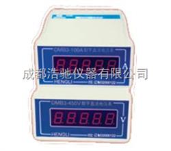 DMB3数字直流电压表、电流表
