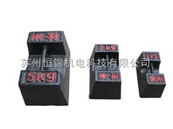 湖州25kg铸铁锁型砝码