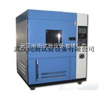 SN-900氙灯老化试验箱价格