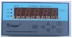 MCS-II测速仪