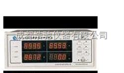 PS93-20A数字多功能功率测试仪