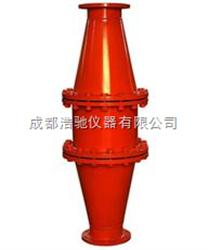 FHQ-3瓦斯抽放管路防回火装置
