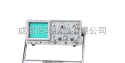 CA-9040双踪模拟示波器