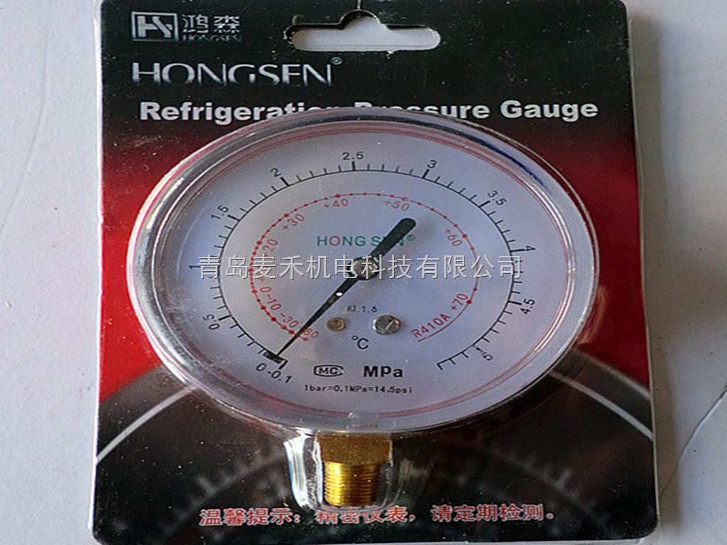 空调压力表怎么看读数图解