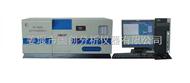 TNS-3000熒光硫氮測定儀
