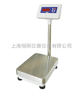 TCS上海耀华75kg电子计重台秤