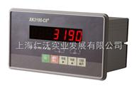YAOHUA耀华XK3190-C8+继电器模拟开关量输出电子称